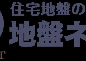 jiban_logo